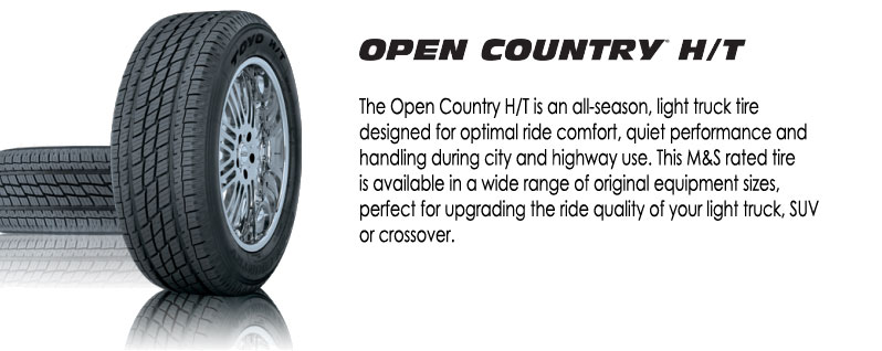 Шины Toyo Open Country HT
